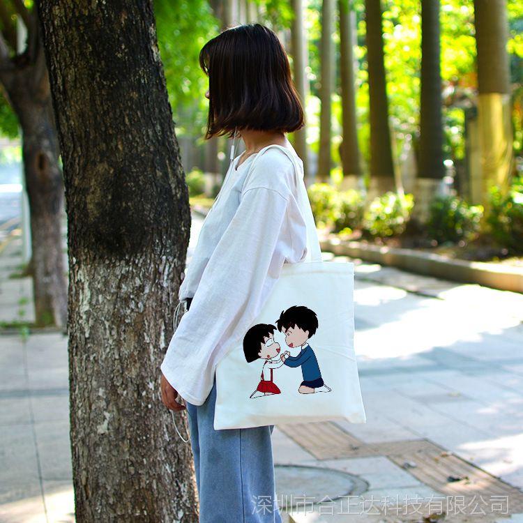 卡通樱桃小丸子帆布袋ins动漫手提杂物袋定制女单肩包环保购物袋