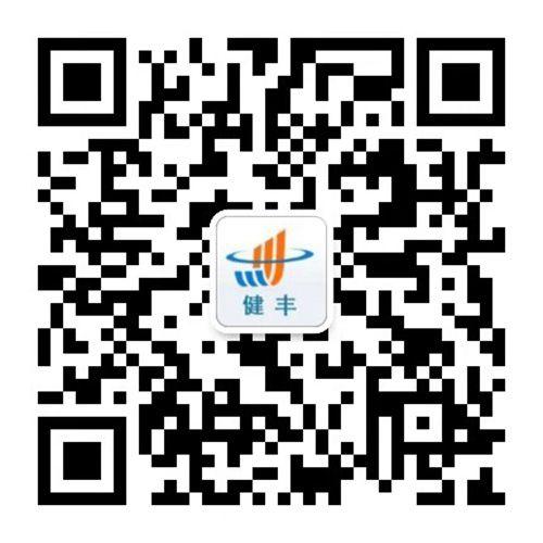 石家庄健丰纤维素厂 保水添加剂 HPMC