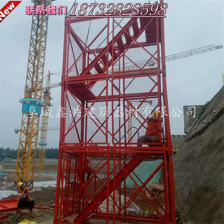 厂家直销桥梁安全爬梯 施工安全爬梯 建筑爬梯