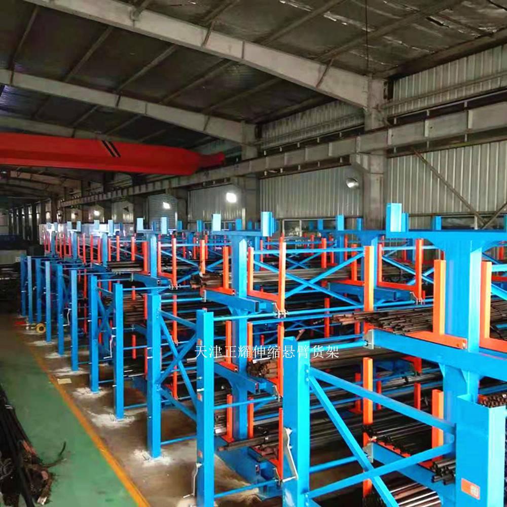 湖北管材货架优点 伸缩式悬臂货架结构 放钢材专用架