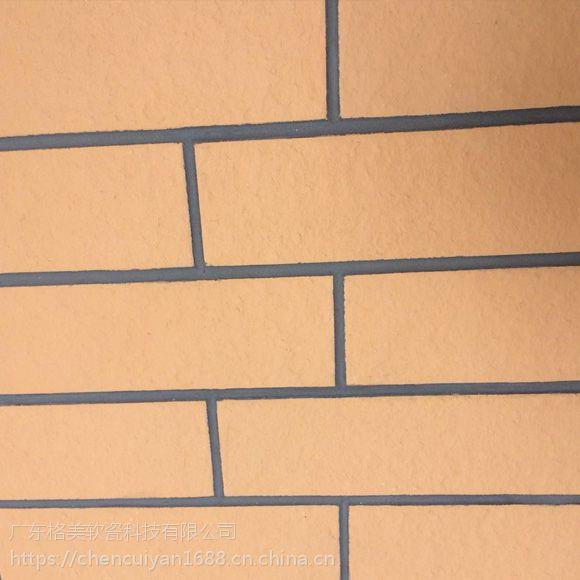 软瓷砖广西外墙软瓷耐候性多少年