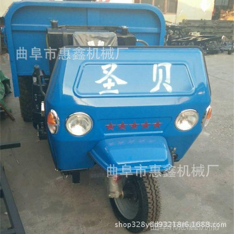建筑施工三马子 生产工程建筑运输三轮车 定制轻便型工地三轮车