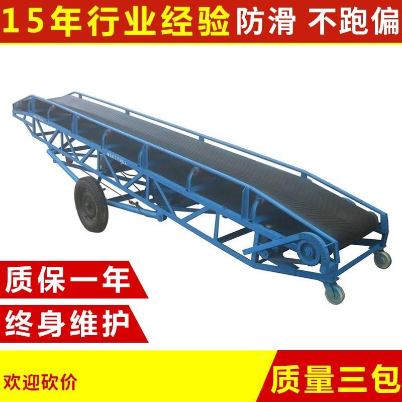 链板输送机批发耐高温 链板输送机厂商遵义