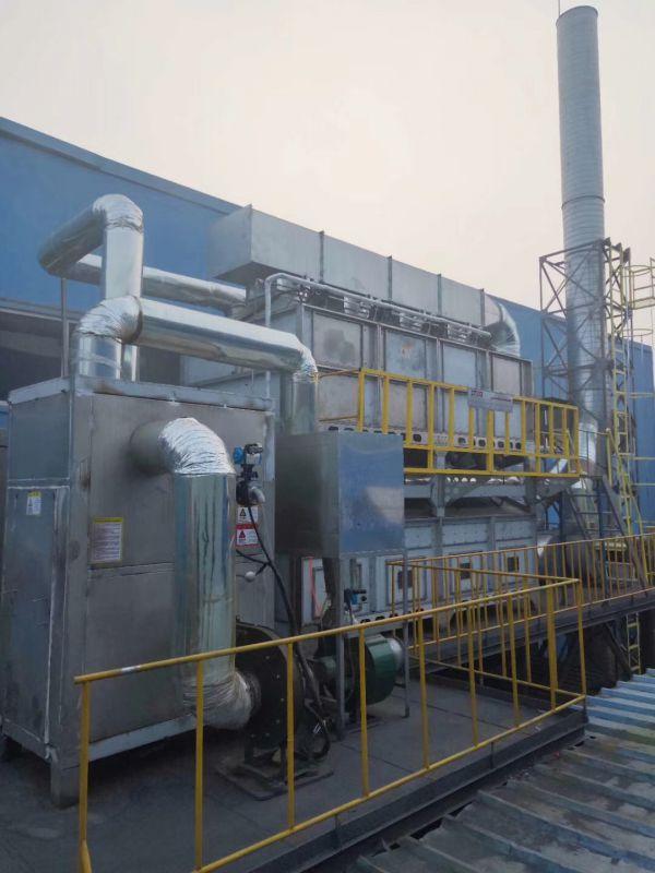 克山VOCs在线监测系统粉尘治理处理