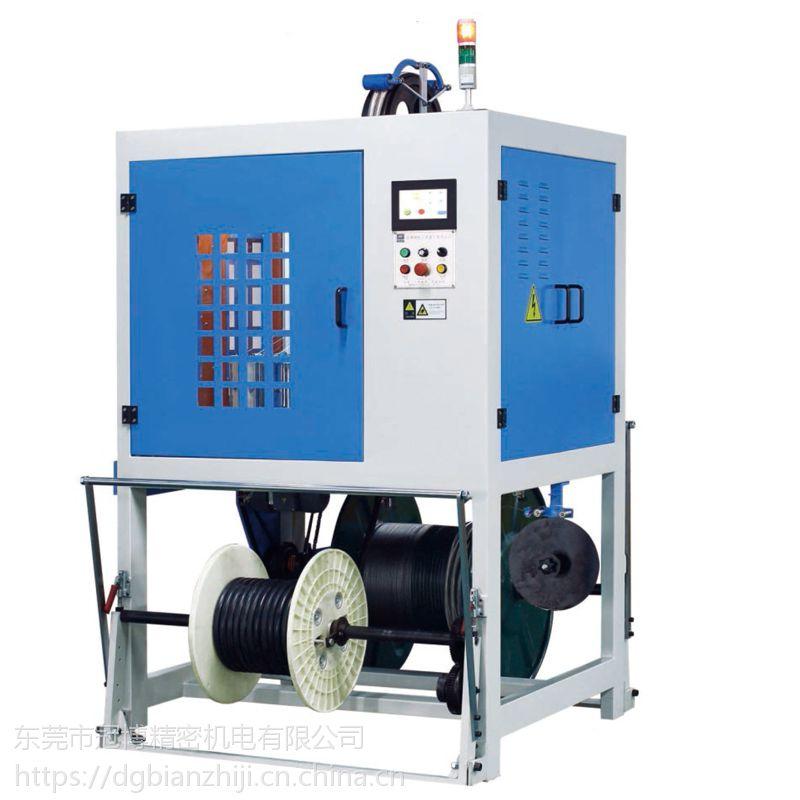 供应控制电缆编织机 扁铜带/屏蔽线编织设备