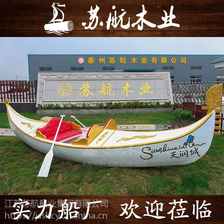 公园休闲手划小木船制作销售 欧式双人手划船 威尼斯水街贡多拉 两头尖装饰