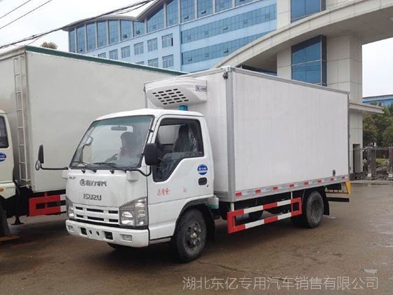 优质庆铃五十铃冷藏车-价格|4.2米箱冷藏车批发|四米二冷藏车厂家