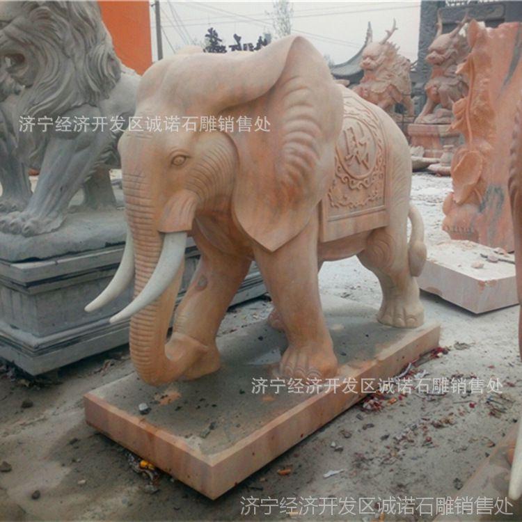 专业雕刻门口摆放精品晚霞红石雕大象 大型大理石仿古石象雕塑