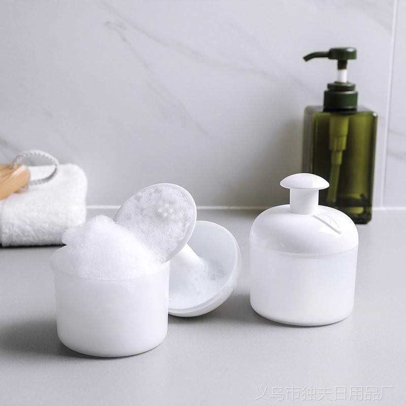 2301抖音同款洗面奶洗脸打泡器起泡器起泡瓶脸部泡沫打泡瓶