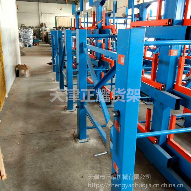 福州伸缩式管材货架 建材库房设备 悬臂式货架规格