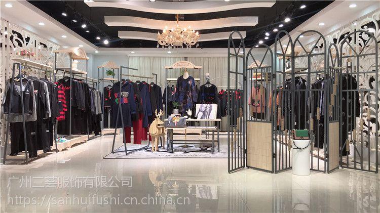诗易茜成熟女装品牌尾货广州三荟价格公道货品正品保障