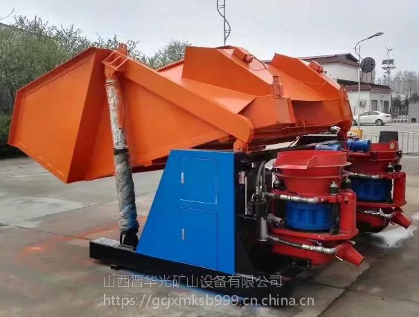 重庆喷浆机料斗价格