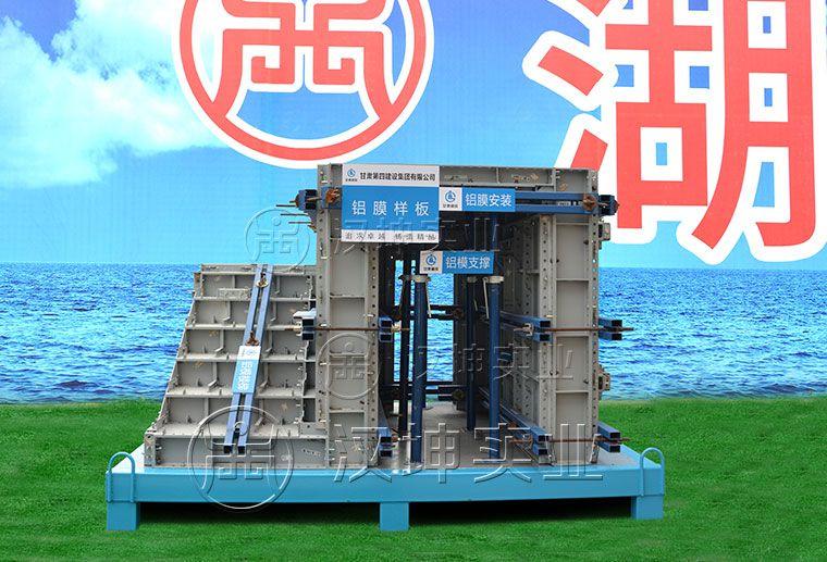 江西工程质量样板 铝膜样板工艺展示 汉坤实业