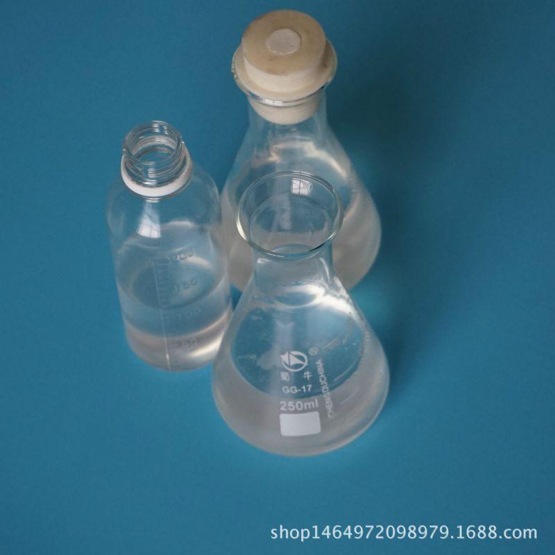 塑胶产品改性增韧 液体增韧剂