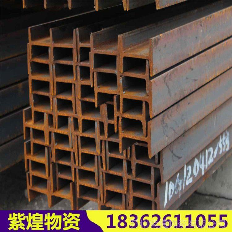 热轧Q235BH型钢 Q345马钢 莱钢 日照 津西钢结构 低合金H型钢