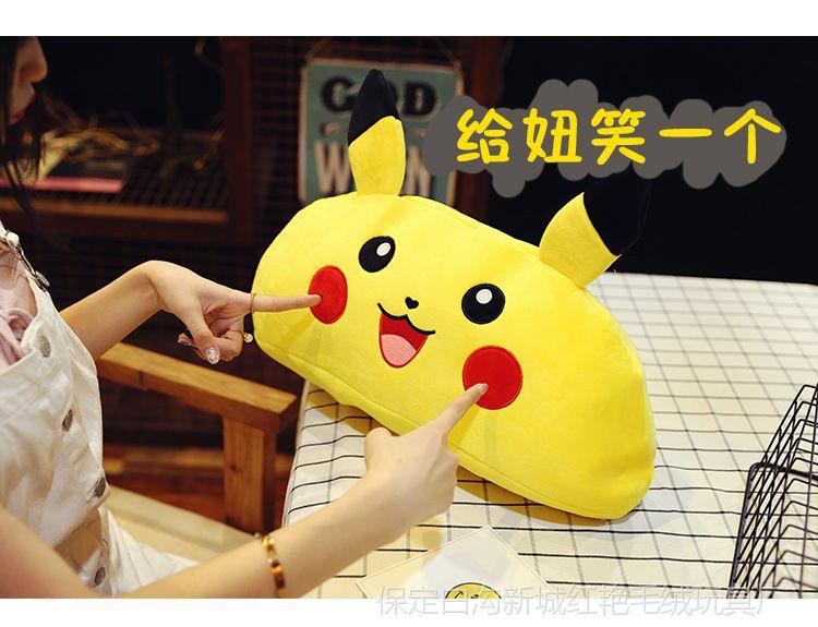 创意儿童荚抱枕表情可爱皮卡丘豆角豌豆毛emoji表合包十情手双图片