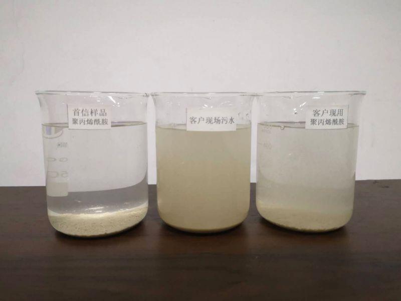 陶瓷厂废水处理用聚丙烯酰胺