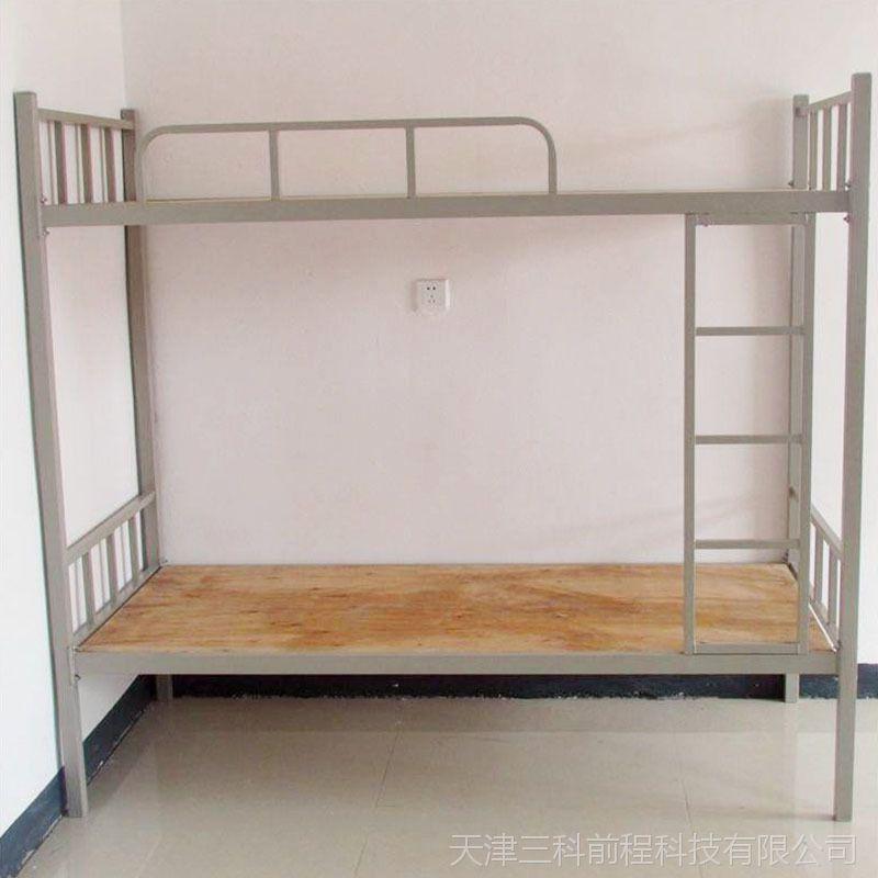 厂家批发学校公司工厂职员宿舍上下床 成人上下两层铁床 可定制