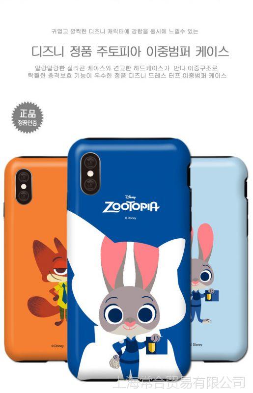 韩国苹果a苹果乌龟手机壳iphoneX娃娃动物8双养只兔子生正品txt图片