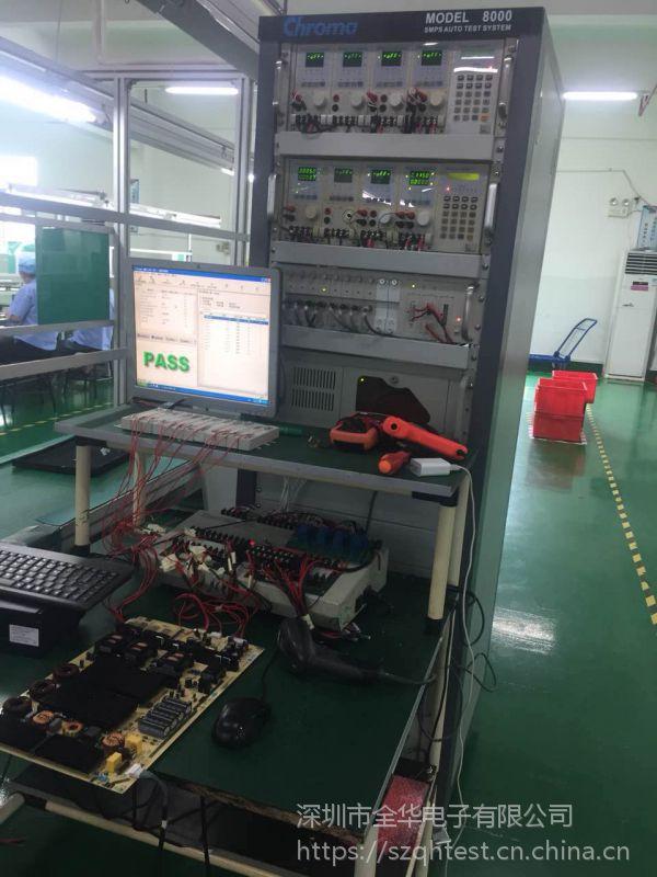 Chroma8000可同步测试,节省测试时间