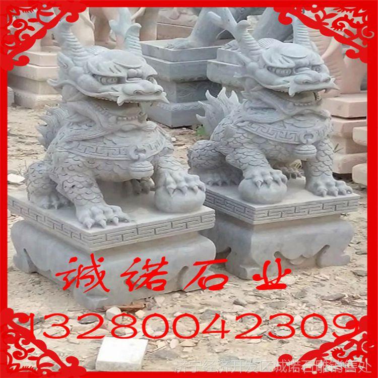 厂家批发价格供应大理石貔貅 花岗岩石雕麒麟 大门摆放石材动物