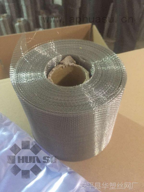 【现货供应】线缆防鼠网、电线防鼠网、通讯防鼠网、线缆防鼠网