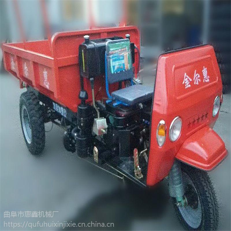 曲阜生产金尔惠三马车报价 邵通建房子拉砖的农用三轮车