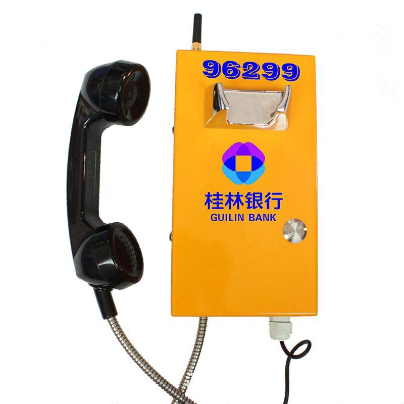 户外SOS无线应急电话