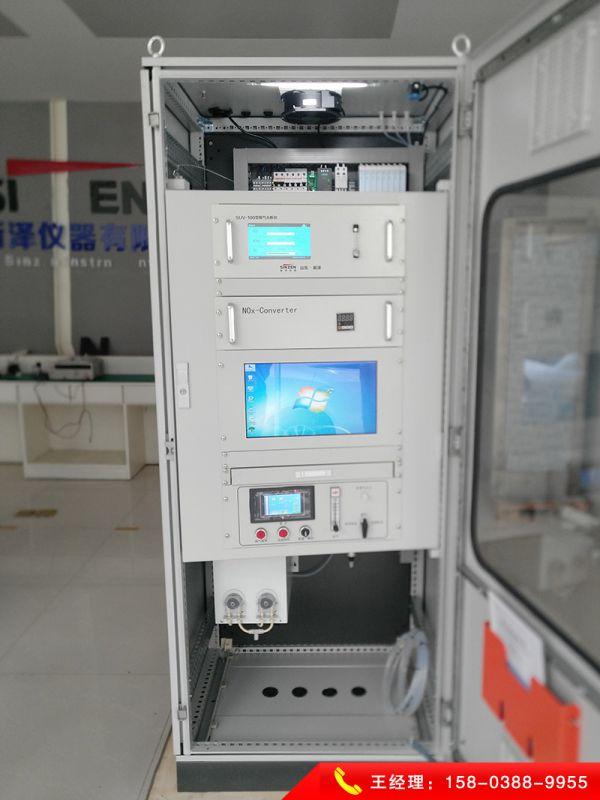 陕西cems烟气在线监测分析仪多少钱-陕西砖厂nh3氨气在线监测设备-新泽仪器