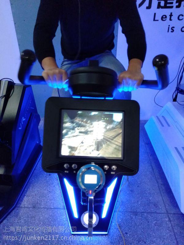 供应上海VR自行车 暖场VR单车出租 VR自行车租赁 VR动感自行车出租