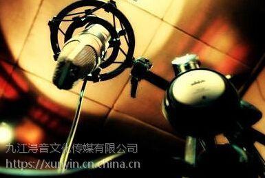 【视频面塑促销广告配音语音叫卖地摊彩铃男声卖场专业周毅图片