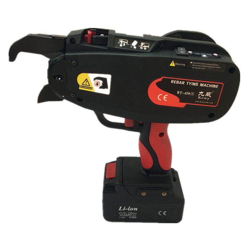 九威RT450钢筋捆扎机操作视频
