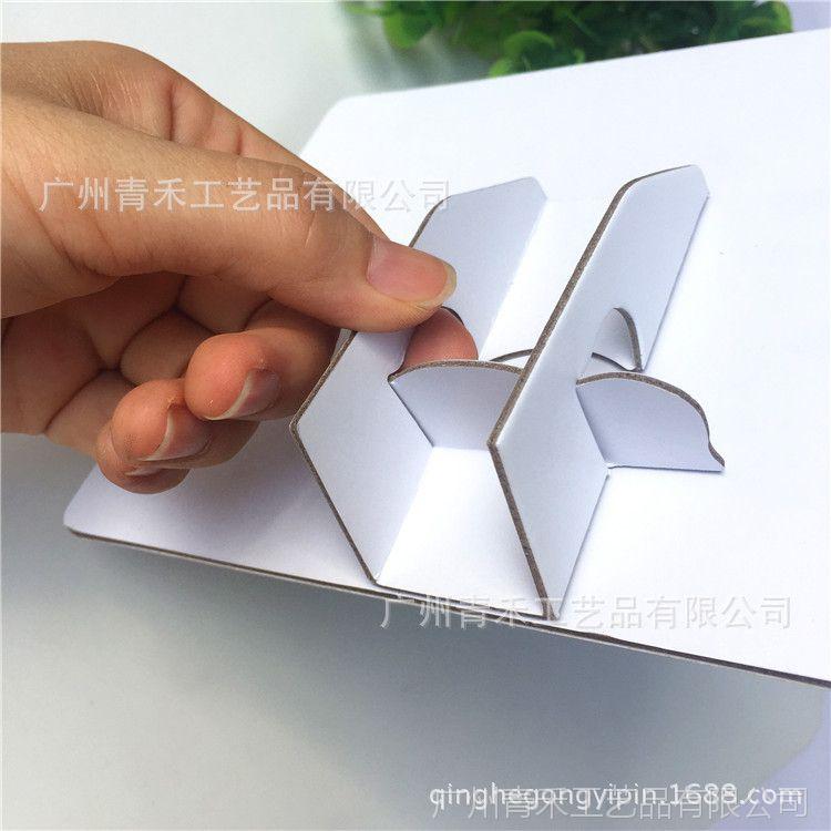 创意灰纸板相框 带背架6寸摆台纸相框定制 广告实用礼品纸相框