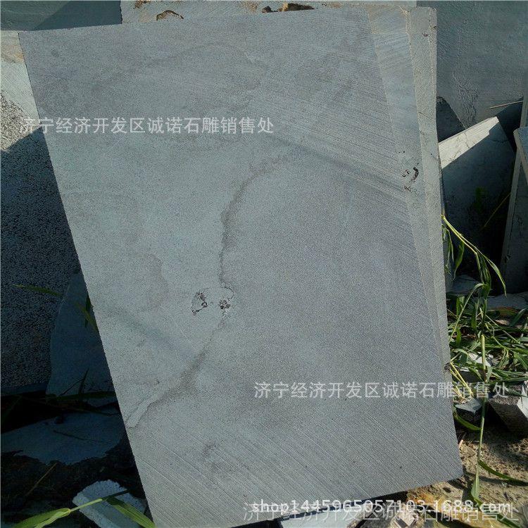 长期供应石材产品錾道石 荔枝面 天青石仿古石板材  批发价格