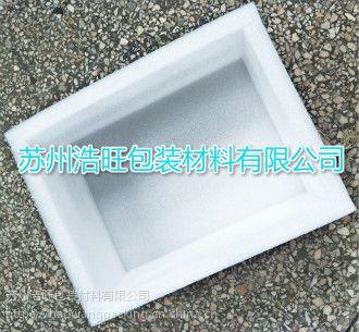 EPE珍珠棉包装材料的作用