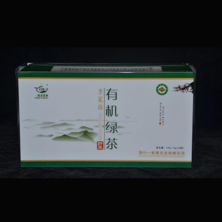定制茶叶食品pvc包装盒 pvc透明塑料包装盒 折盒 磨砂斜纹盒