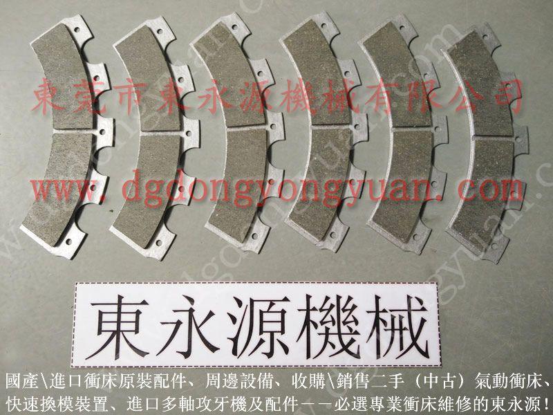 深圳�_床摩擦片,�x合器本�w ��然�x�|永源