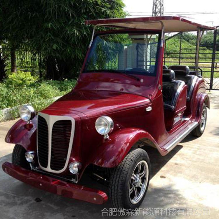 厂家直销6座四轮电动观光车公园巡逻车景区旅游代步车
