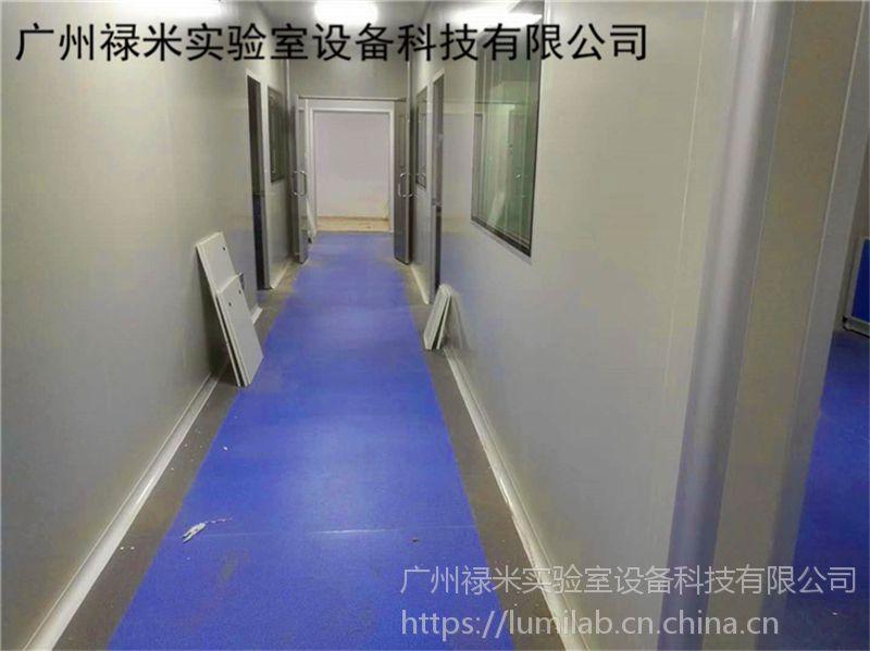 广州实验室装修设计公司 效果展示 实验室改造