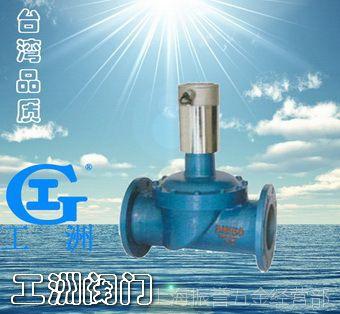 煤气电磁阀ZCM 防爆电磁阀 工洲电磁阀 销售