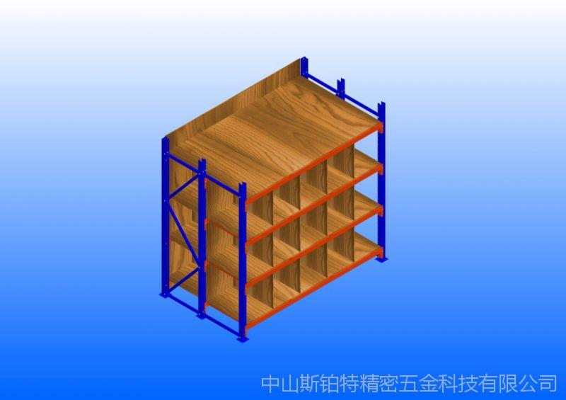 中型三柱层隔木质