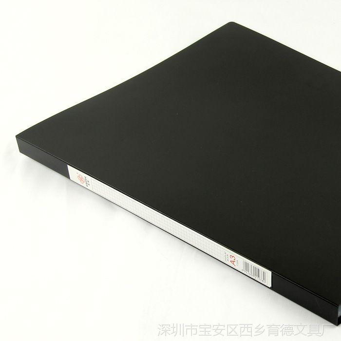 A3资料册 8K图纸册 8开文件夹 透明插页夹 收纳20 30 40 60页