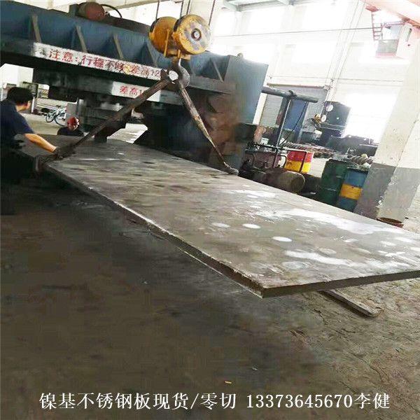 astelloyC-276不锈钢板零切/不锈钢astelloyC-276