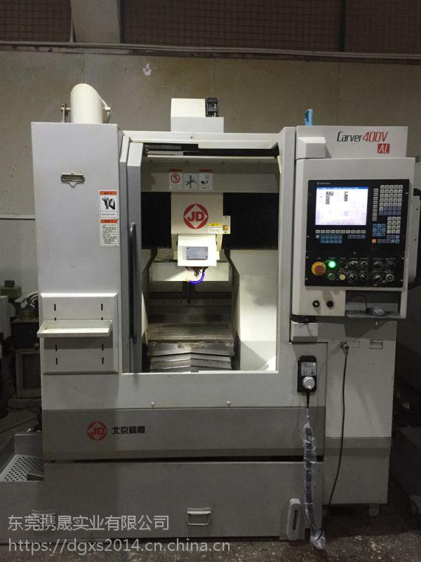 出售二手北京精雕机Carver400V 二手精雕机