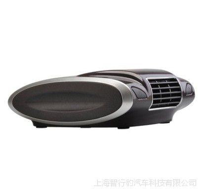 司南AP388汽车空气净化器办公桌面迷你便携式除尘去味清新氧吧