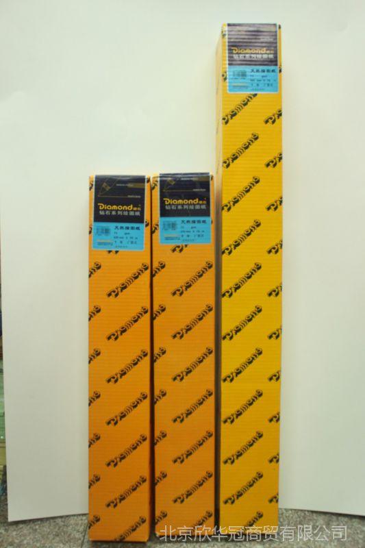 专业销售 A0描图纸部 硫酸纸  工程纸