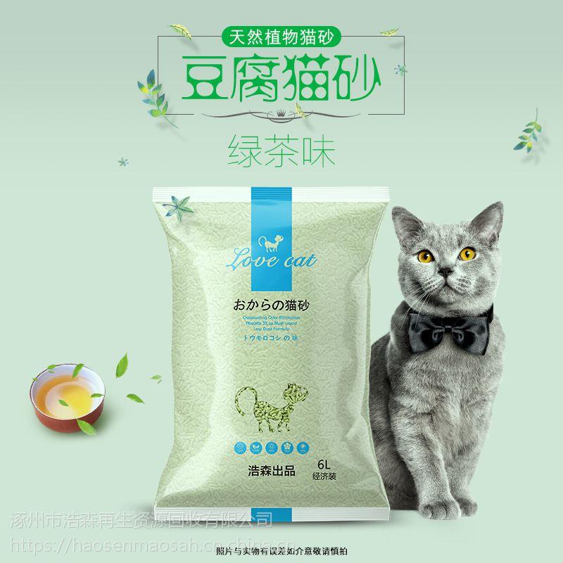 批发零售浩森豆腐猫砂6L2.5公斤 绿茶味豆腐猫砂 可OEM代工 日产70吨曼谷 东南亚
