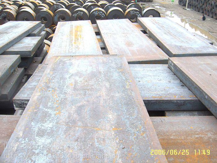 常德新余产15mm厚的Q345C高强度用钢板化学成分