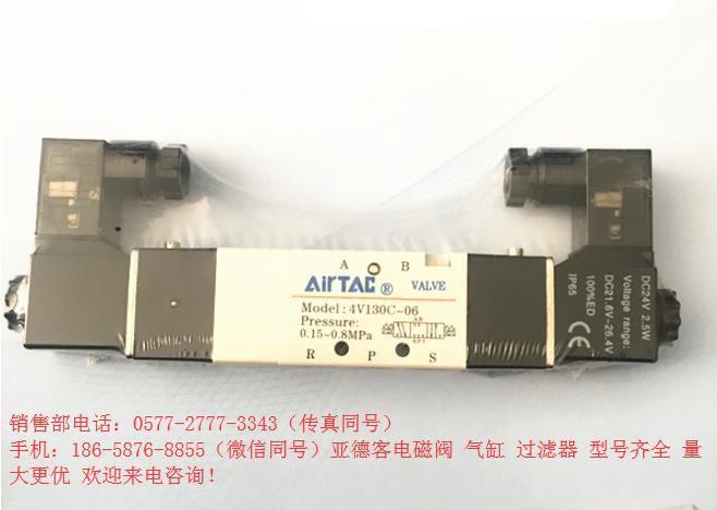 2w050-10原装亚德客电磁阀图片