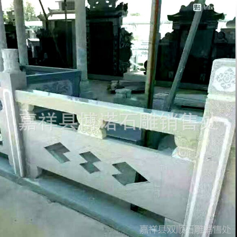 长期供应 石雕护栏 芝麻白 石材栏杆 质优价廉